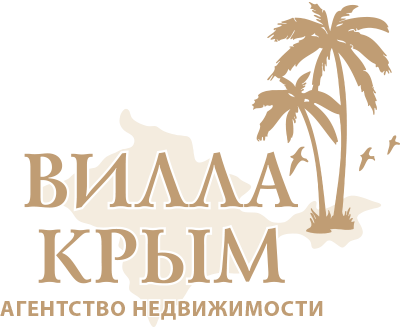 Вилла-Крым